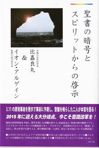 Book2012-01